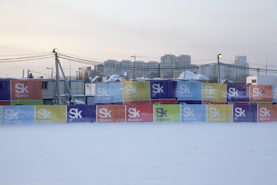 A temporary fence decorated with Skolkovo logo, separating the innovation center from the nearby Moscow suburbs, Skolkovo, Russia, January 2018