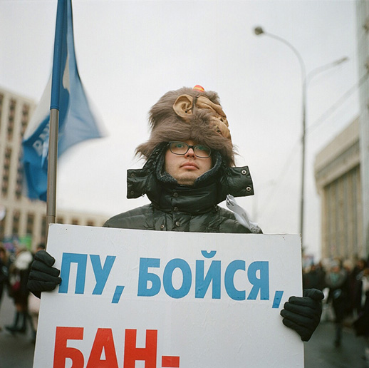Pavel, a banker, with a slogan 'Pu, be afraid of Bandar Logs', referring to the infamous phrase prime minister Putin employed to refer to the protesters ('Come to me, Bandar Logs'), himself referring to R. Kipling's Jungle Book. Kipling's character python Kaa was played as 'Puu' in a recent mock show Citizen Poet.